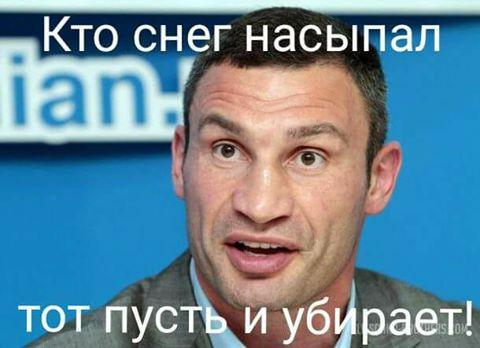 """Кличко просит киевлян не выезжать в город на собственном автотранспорте: """"Это, прежде всего, ваша безопасность"""" - Цензор.НЕТ 2714"""