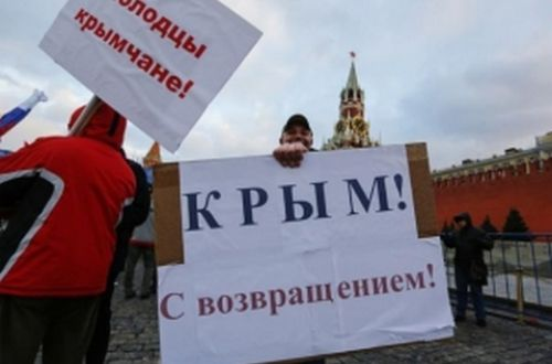 Россия не будет против, если Трамп проведет встречу сначала с Порошенко, а не с Путиным, - Песков - Цензор.НЕТ 6815