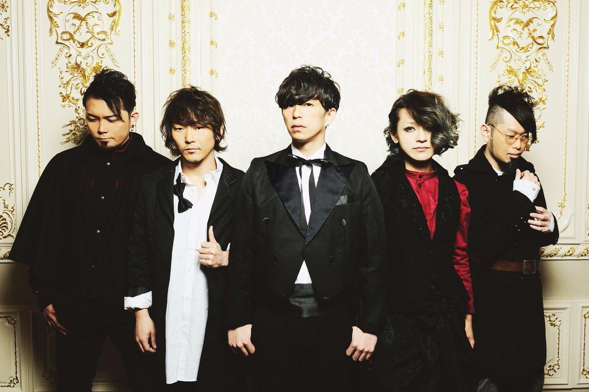 【NEWアー写公開】 3 月 15 日、New Mini Album「薔薇色ノ怪人」発売に伴い、NE…