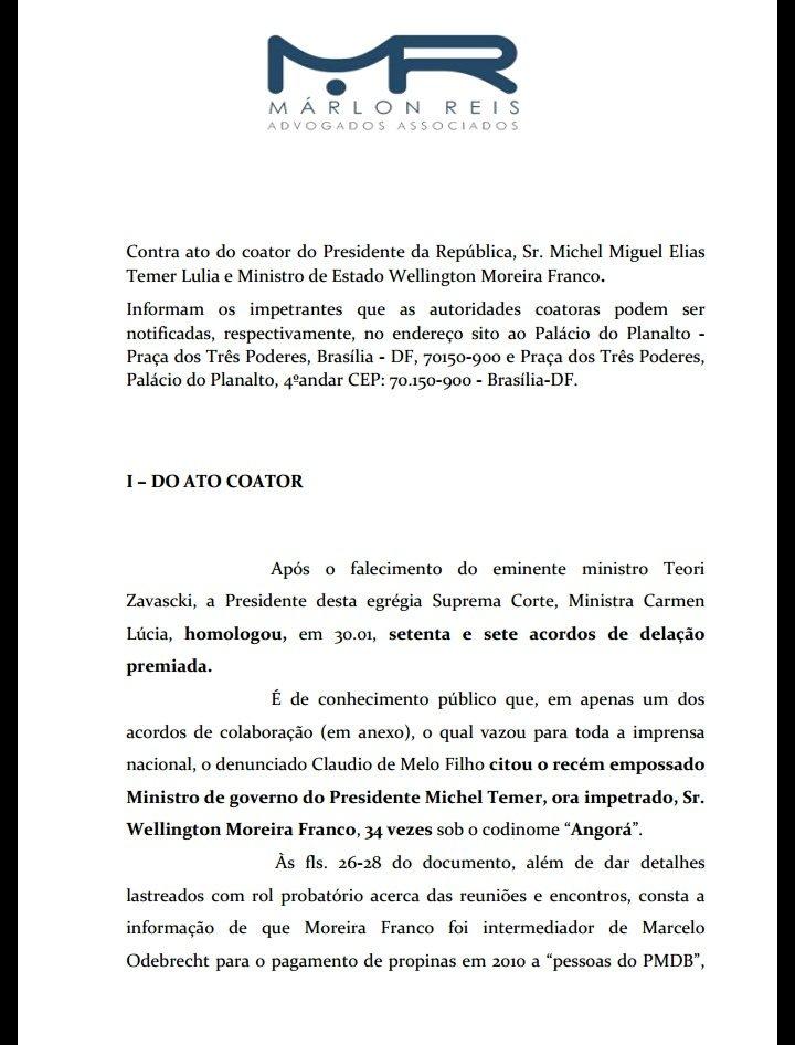 REDE pede ao STF que anule nomeação de Moreira Franco como ministro, por desvio de finalidade. Alega que ato visou dar-lhe foro privilegiado