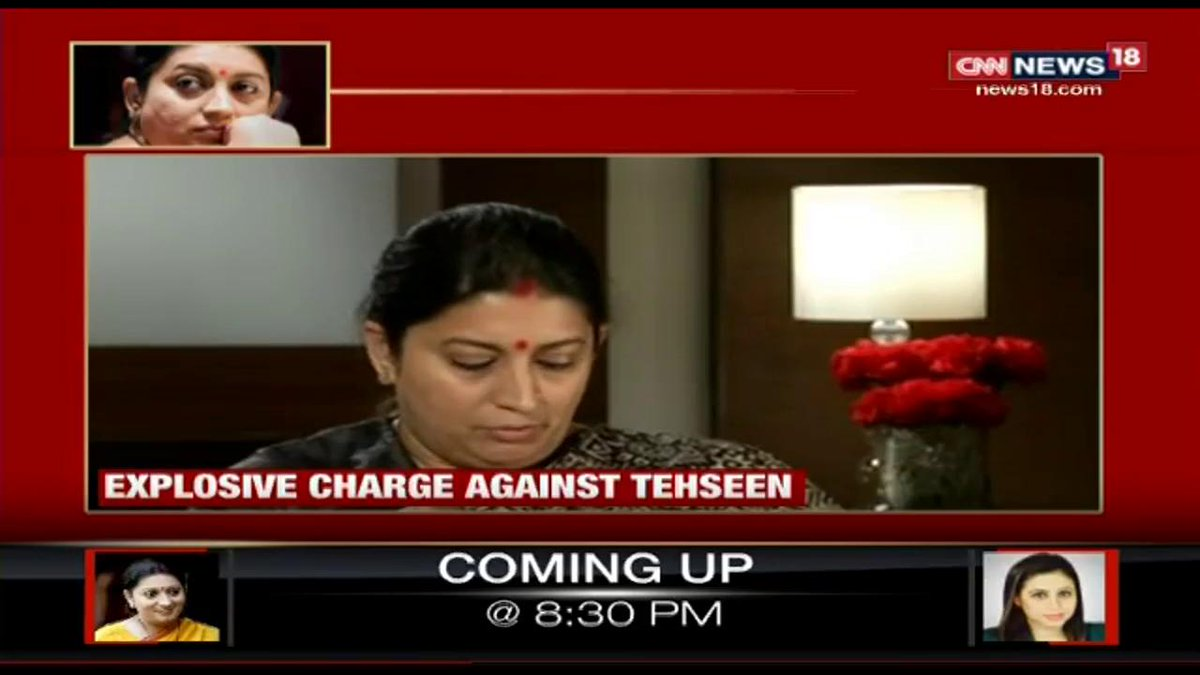 EXCLUSIVE | Union Minister @smritiirani shows tweets on CNN News18, says she has been subjected to online misogyny