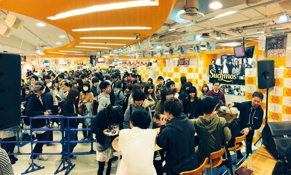 タワーレコード新宿店インストアイベントありがとうございました!!  #どすこいリズミック