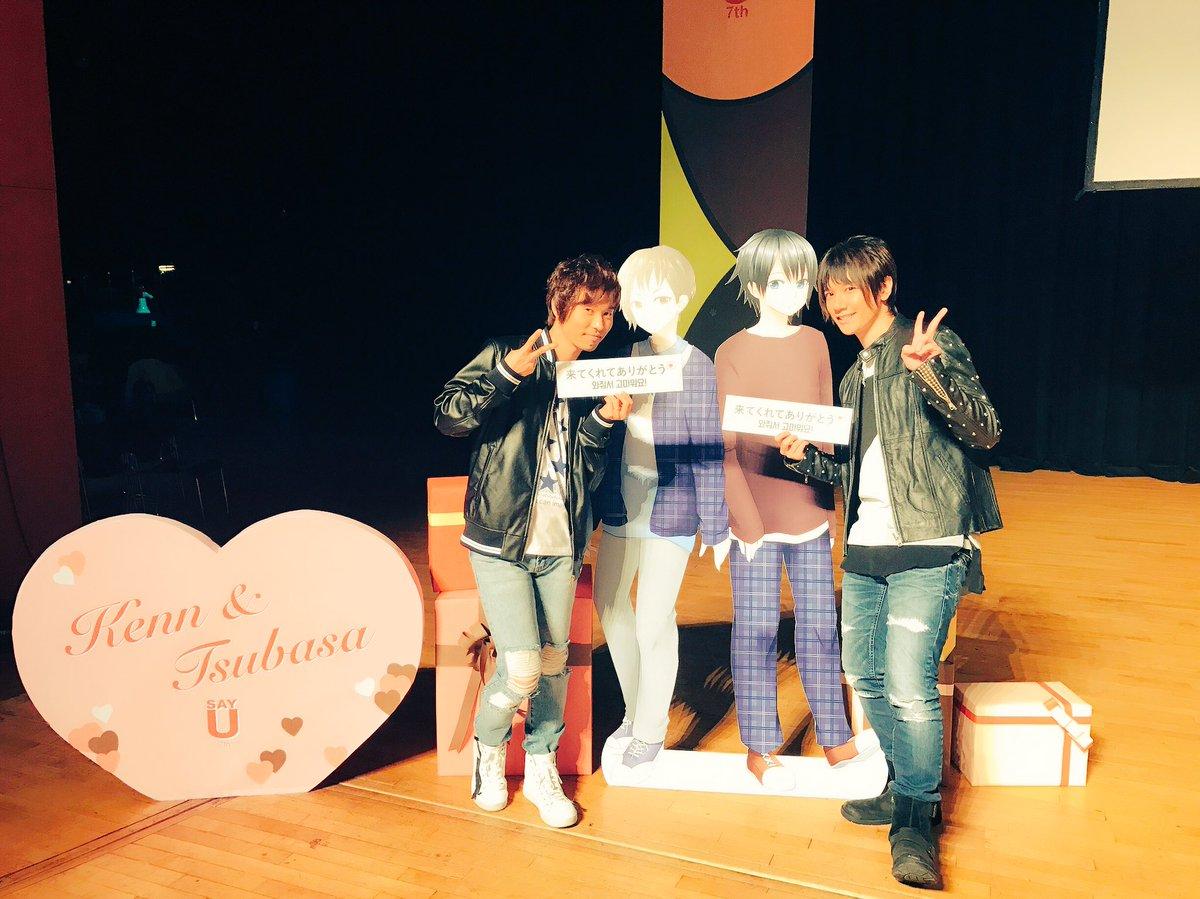 ♪KENN♪ 本日は韓国でイベントでした!! ファンの皆様が暖かく迎えてくださって、本当に嬉しかった…