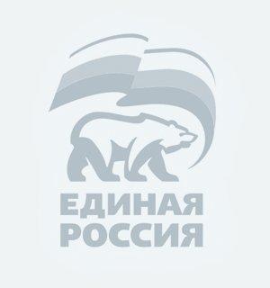 Всероссийский студенческий форум send message