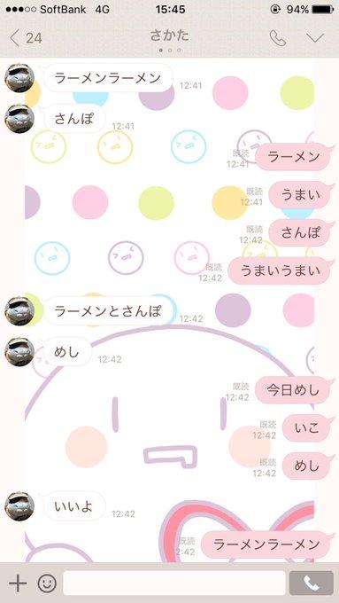 となり の 坂田 line