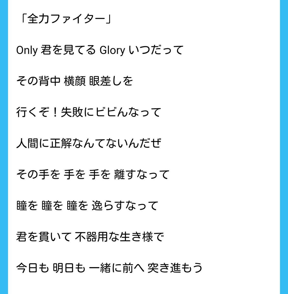 3/1発売『INTER』の試聴を本日開始!  20時→Tonight 21時→君のいる世界 22時→…