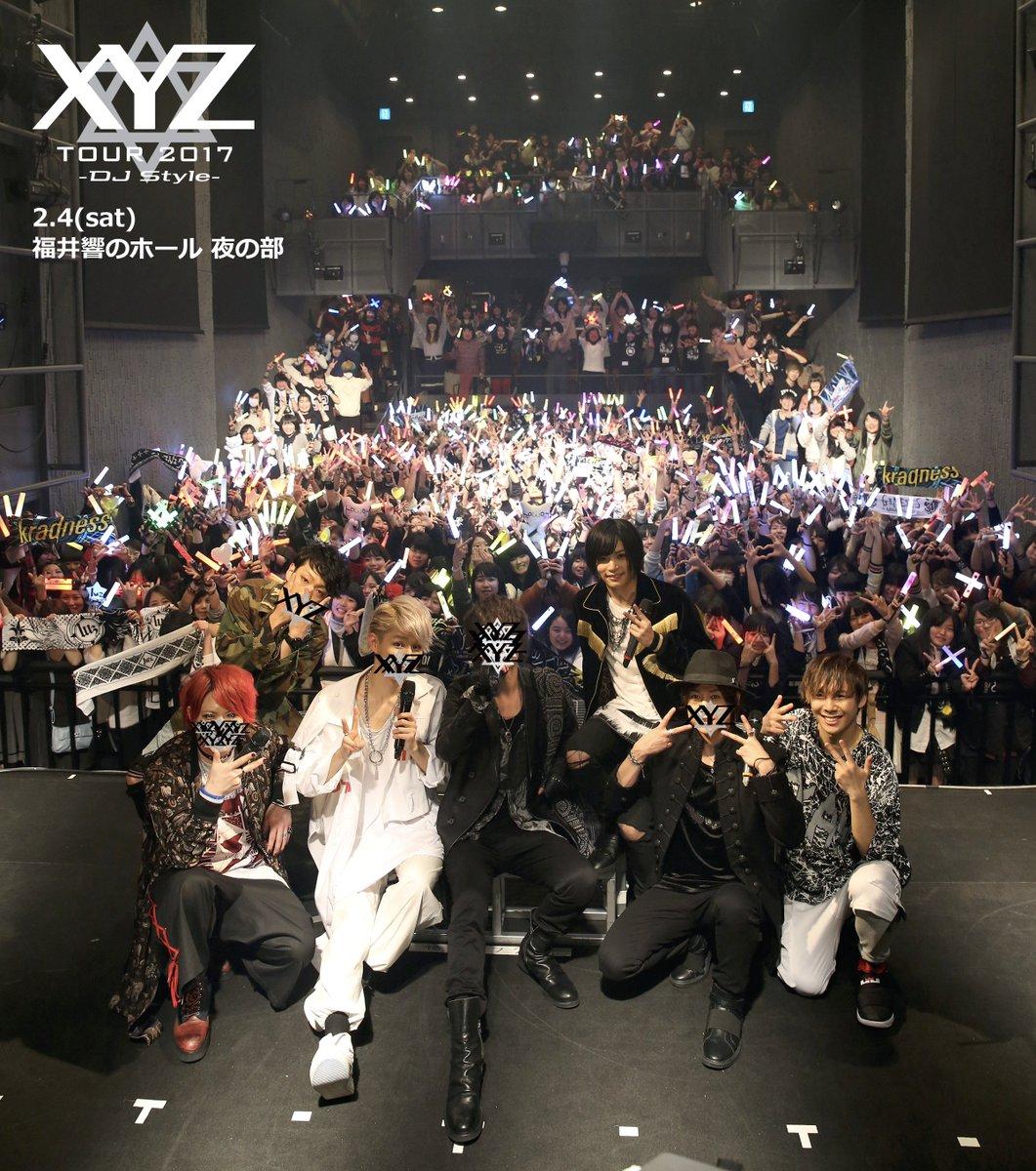 【XYZ TOUR 2017 -DJ Style-@福井公演 夜の部終了!】ご来場の皆様、ありがとう…