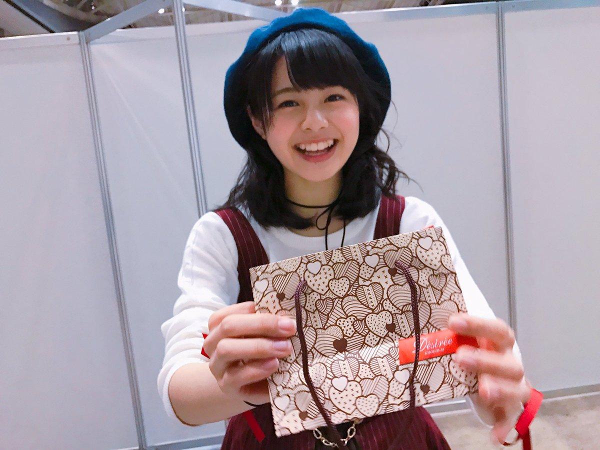 NGT48のひなたんから 早めのバレンタインチョコレート もらいました 🤒🍫❤️超嬉しい   #本間…