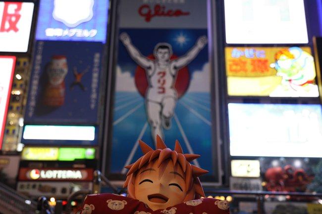 【#町京子は旅に出たい】 大阪で写真を撮るからには、やっぱいここは外せませんね!きっと身体は同じポー…