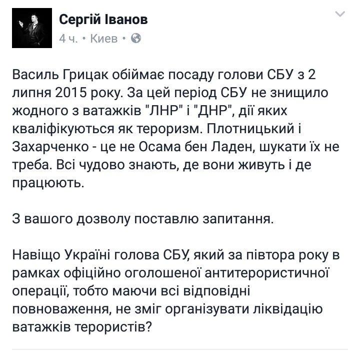 "Суд арестовал координатора ""схемы"" Курченко и назначил залог 20 млн грн, - прокуратура - Цензор.НЕТ 7993"