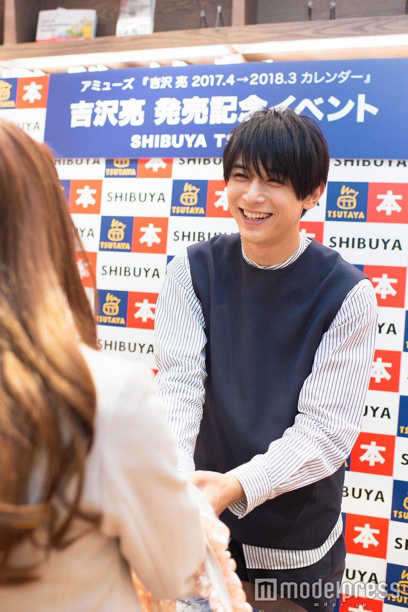 吉沢亮、ファン2100人にキラースマイル 「神対応すぎる…」「幸せ」の声広がる @ryo_staff…