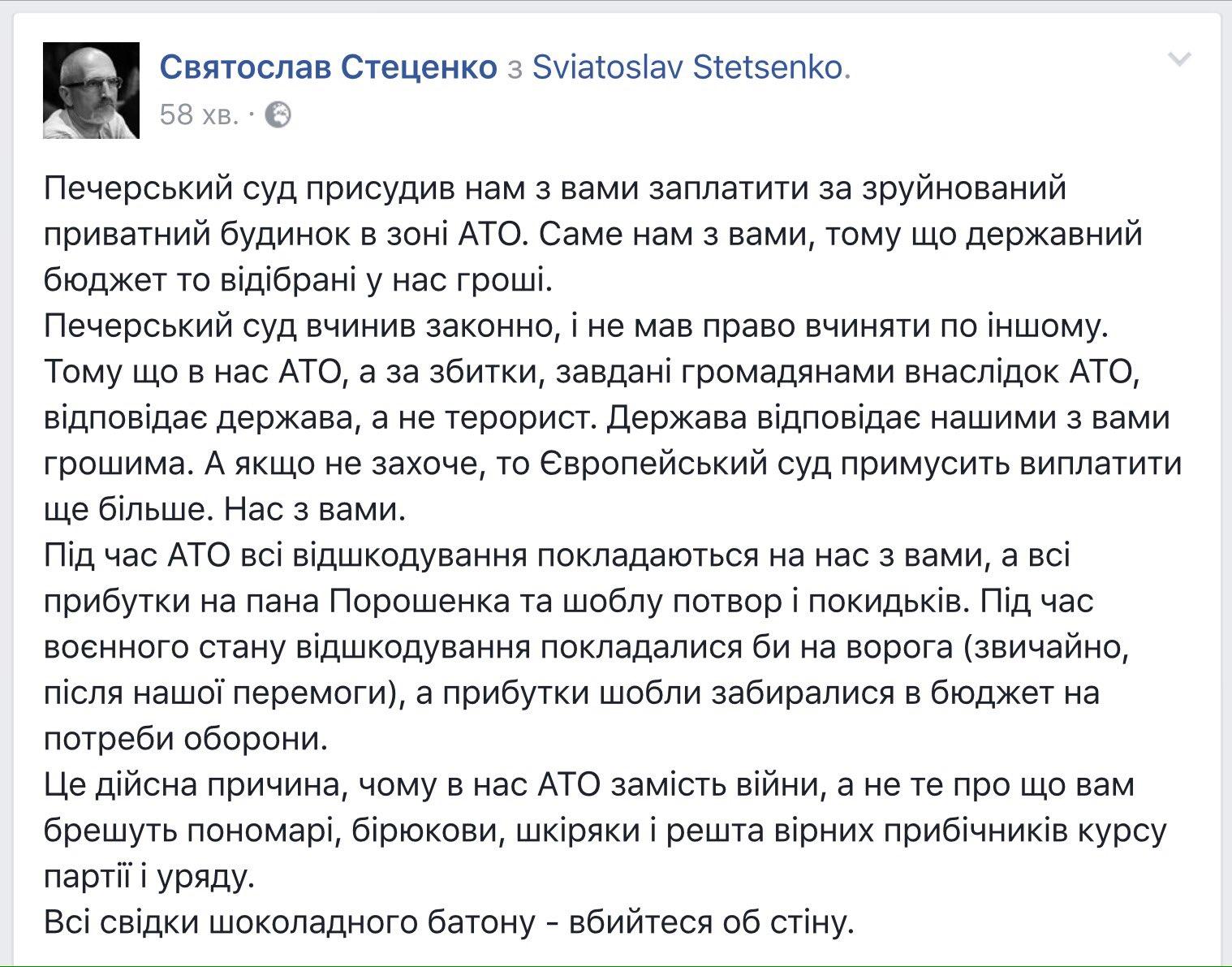 Из Авдеевки эвакуировано 266 человек, - ГосЧС - Цензор.НЕТ 9494
