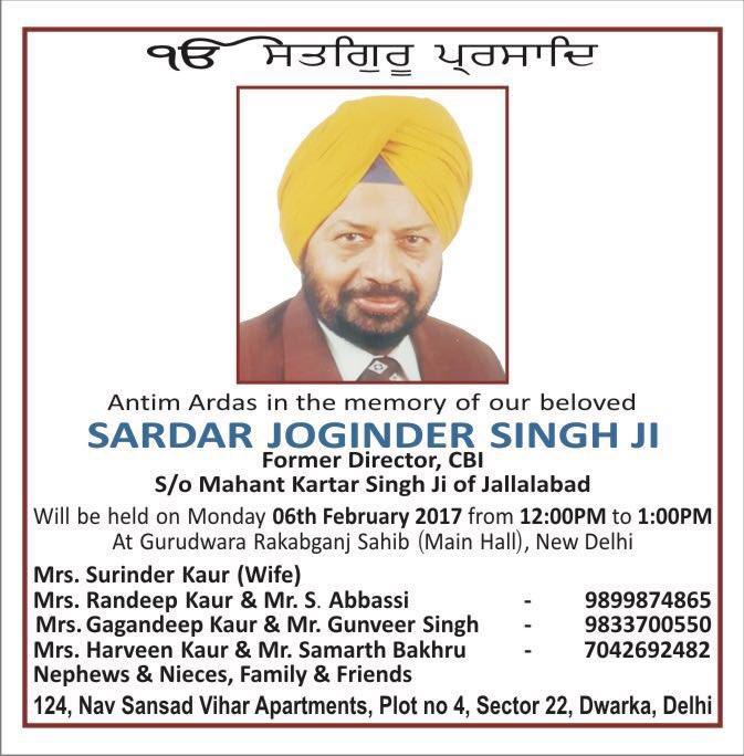 Manish Tewari On Twitter Antim Ardas Of Late Sardar Joginder Singh Former Director Cbi As Per The Details Attached To This Post