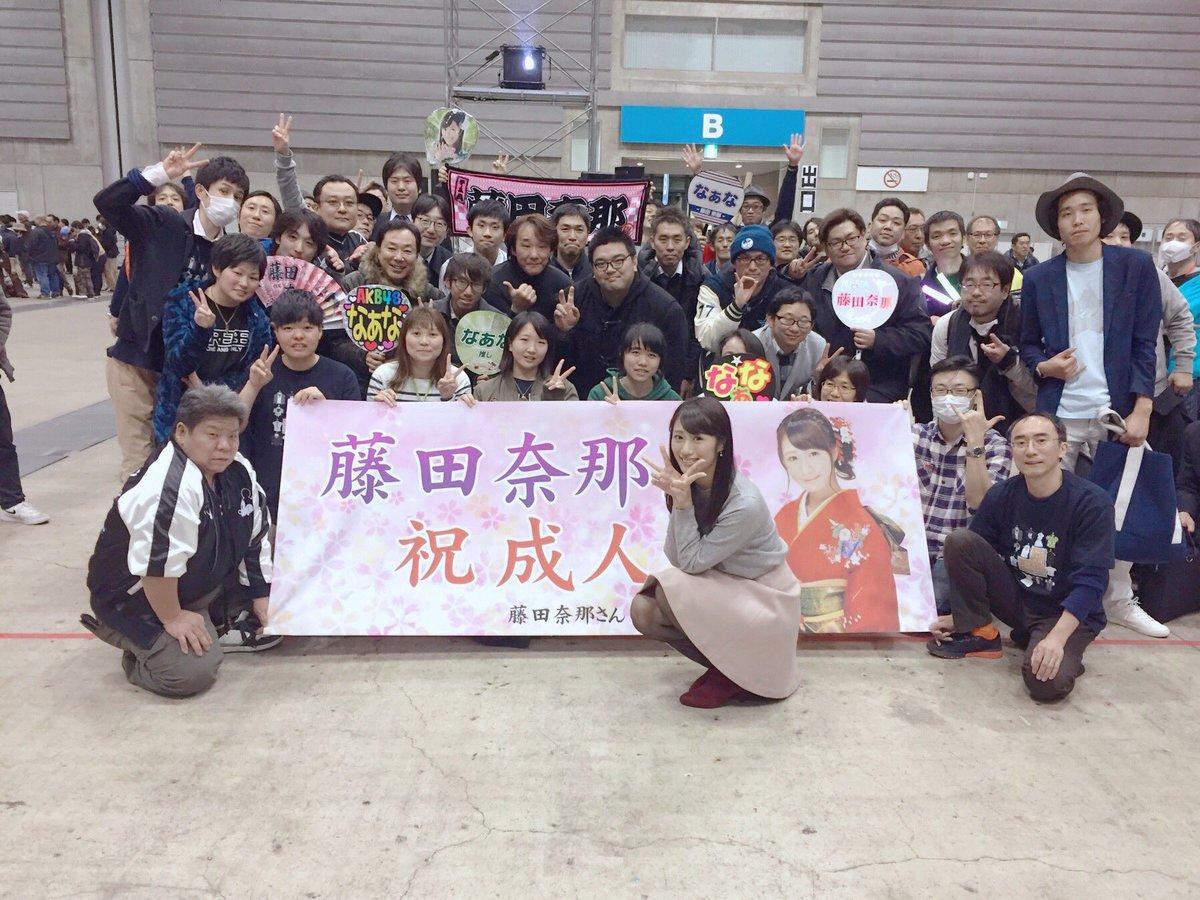 握手会ありがとうございました!たくさんの方が会いに来てくださって嬉しかったです💙そして、遅くまで残っ…