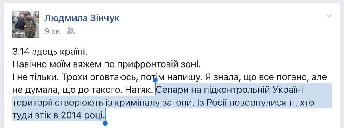 Работы на Донецкой фильтровальной станции были прерваны из-за обстрела, - ОБСЕ - Цензор.НЕТ 3865