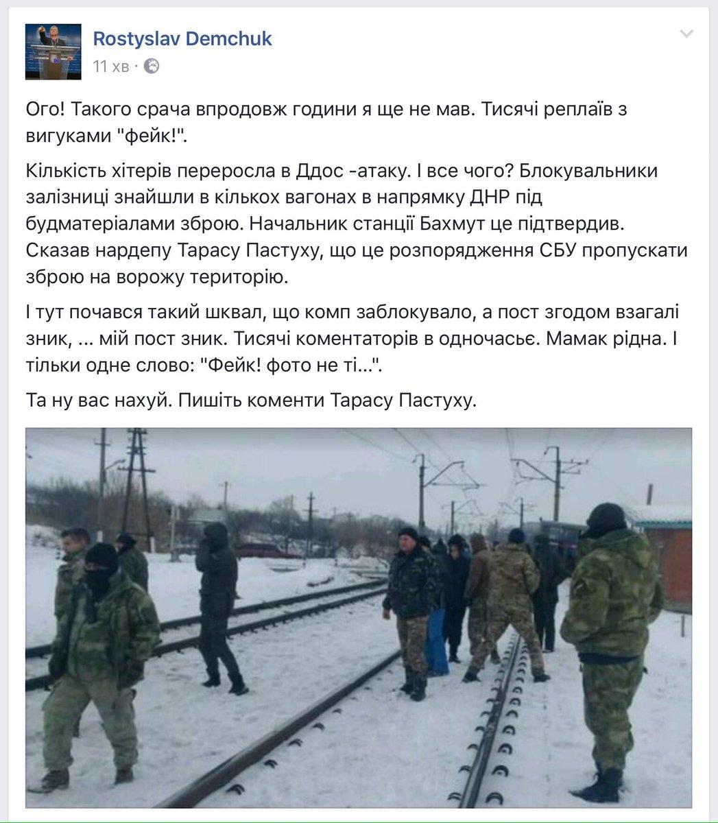 За 5 дней по Авдеевке выпущено свыше 7,5 тыс боеприпасов из тяжелого вооружения, - руководитель СЦКК Петренко - Цензор.НЕТ 9815