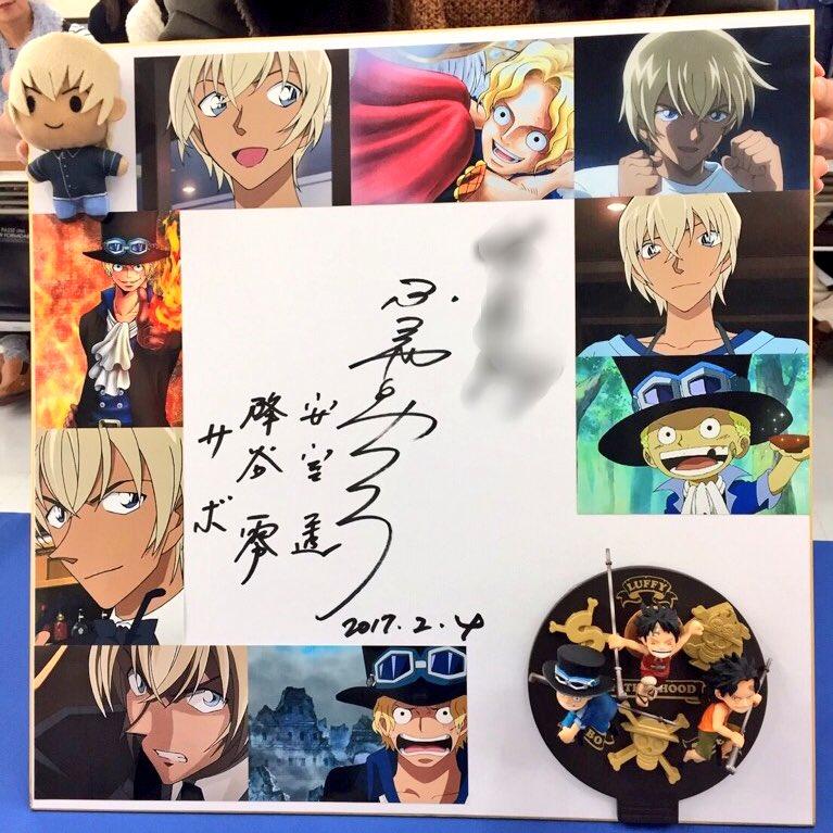 アニメイト富山店のサイン会で安室透ファンが持参した拘りの品々╰(*´︶`*)╯♡色紙にあむろんの写真…
