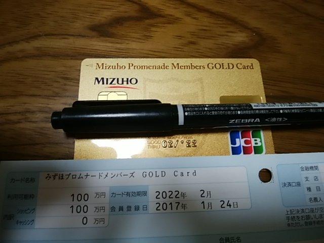 みずほ プロムナード ウェブ みずほ銀行:プロムナードウェブ - Mizuho