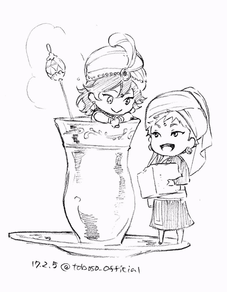チャイのティーカップ可愛いですよね【枢】