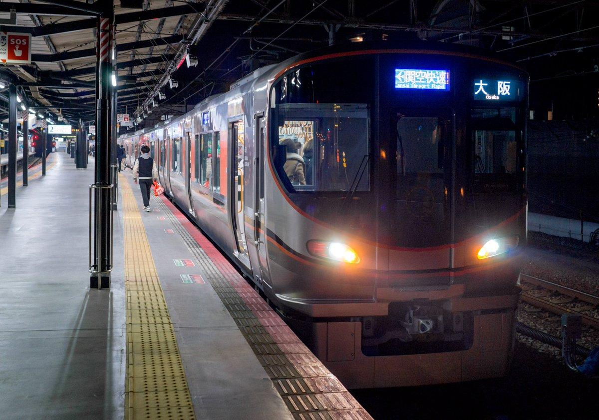 天王寺駅にて発生したポイント不転換による運用乱れのため,4240M関空快速大阪行きの天王寺から大阪の…