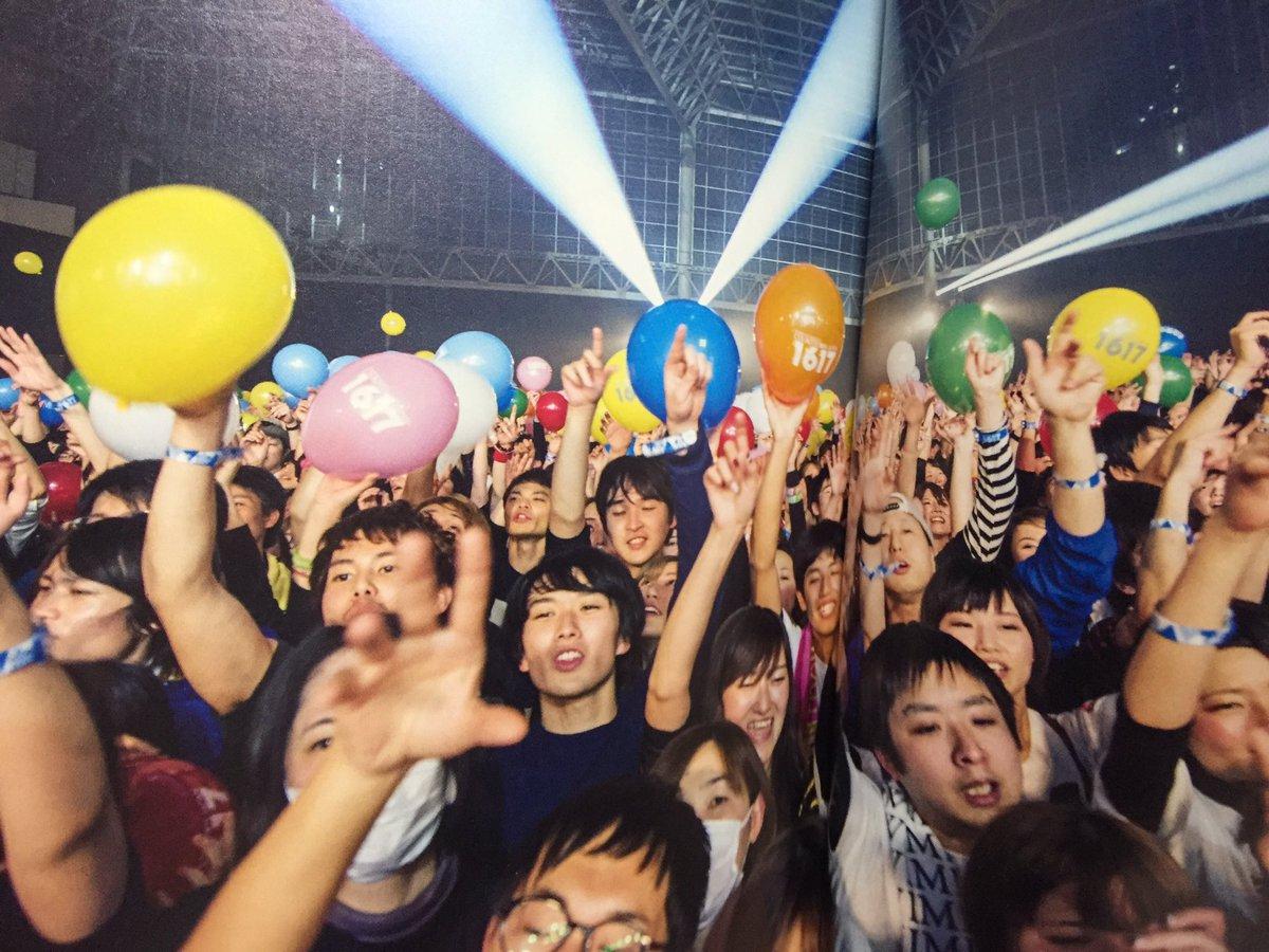カウントダウンジャパンの1ページ目にたまたま僕います。  友達に誘ってもらって楽しかったんだけど、い…
