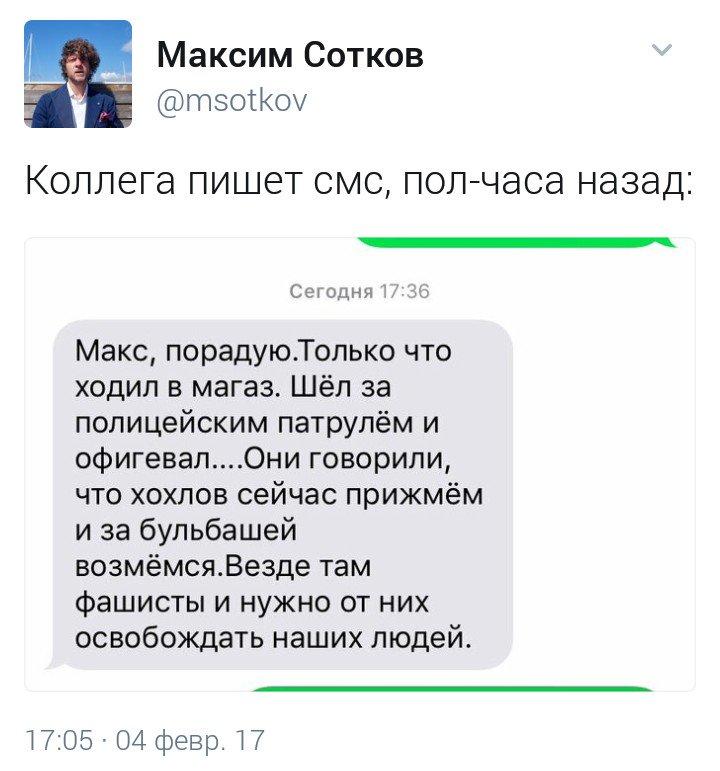 Террористы обстреливают Авдеевку во время ремонтных работ: это все, что вам нужно знать о Кремле, - Климкин - Цензор.НЕТ 7730
