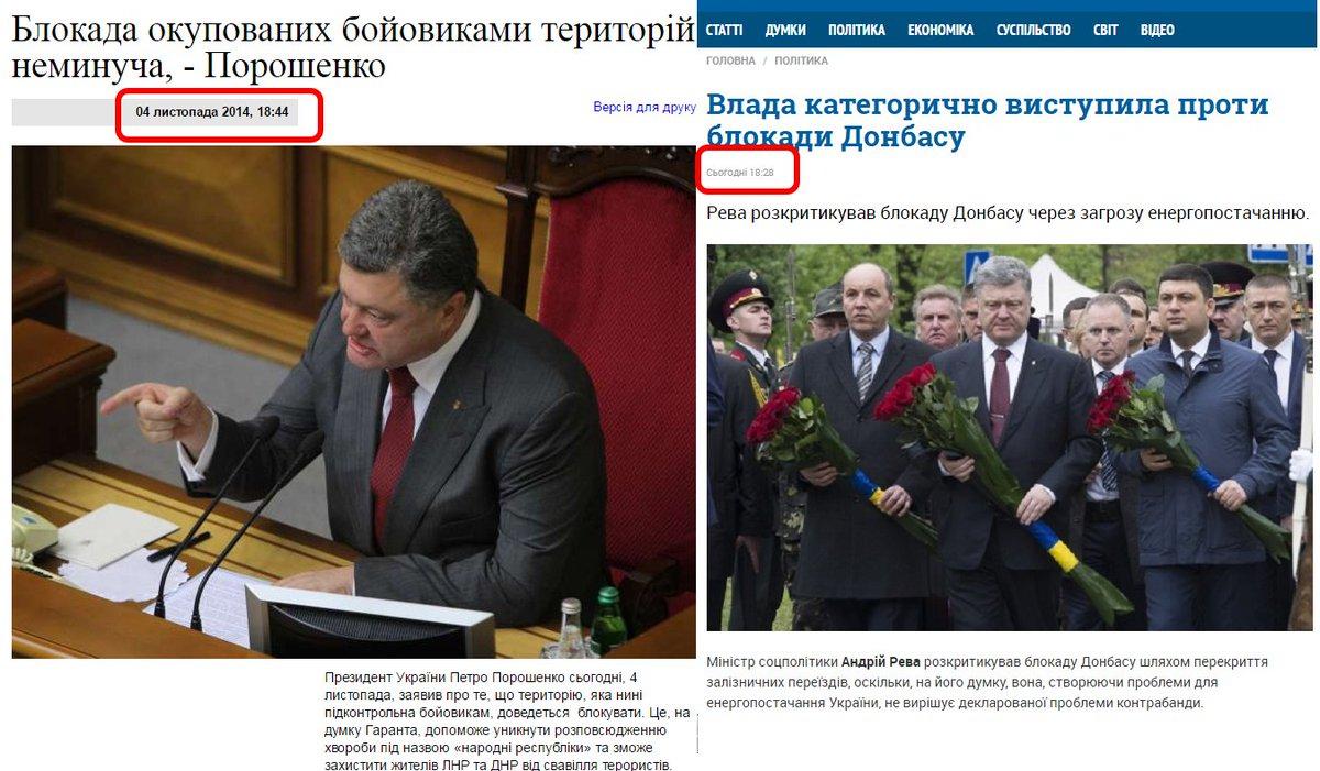 В Палату представителей Конгресса США повторно внесли законопроект в поддержку Украины - Цензор.НЕТ 8045