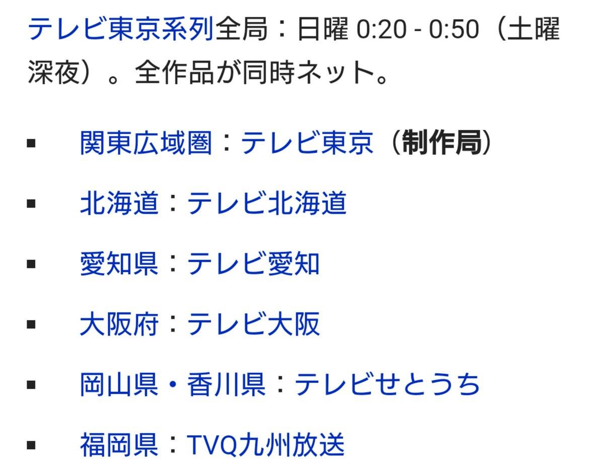 💜テレビ東京 土曜ドラマ24 #中丸雄一 ▽系列放送局(同時ネット) テレビ東京(関東広域圏) テレ…