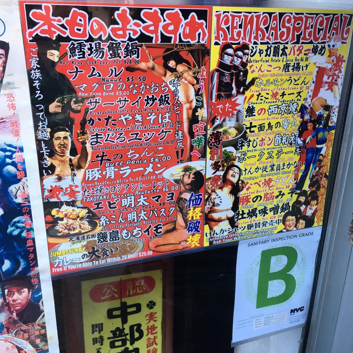 「おそらく日本の居酒屋ってこんなんやろな〜。」っていう感じで出店された、NYで大人気の居酒屋。  ア…
