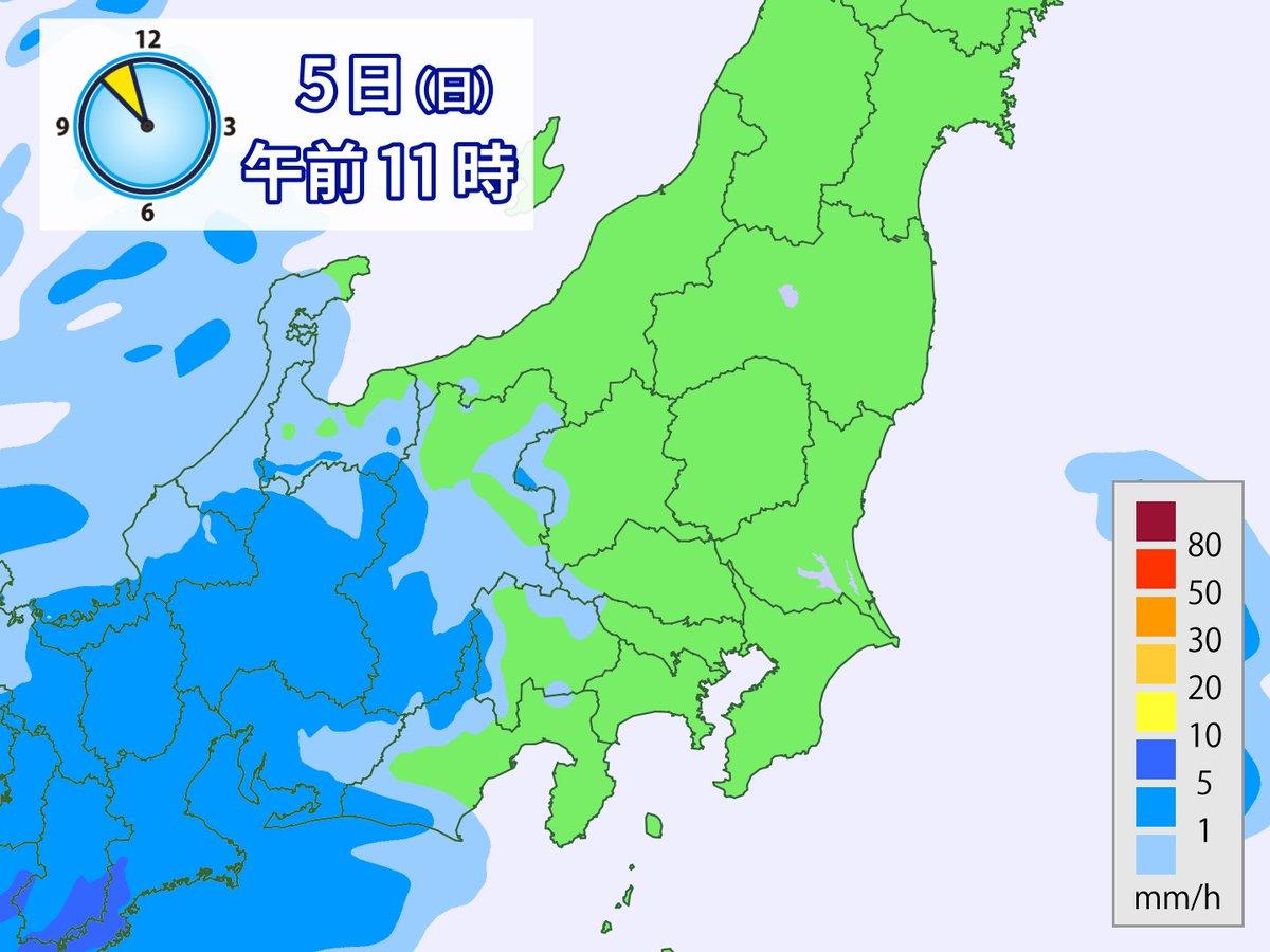 今日の関東、朝は晴れ間がありますが、だんだん曇ります。早ければ昼すぎから一時雨。午後~夜は雨が降った…