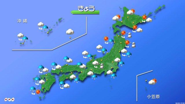 【きょうの天気】 全国的に大気の状態が不安定です。九州は昼ごろまで雨や雷雨です。中国・四国、近畿、東…