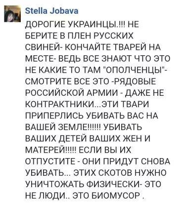 За прошедшие сутки в зоне АТО 6 украинских воинов получили ранения и травмы, - штаб - Цензор.НЕТ 6350