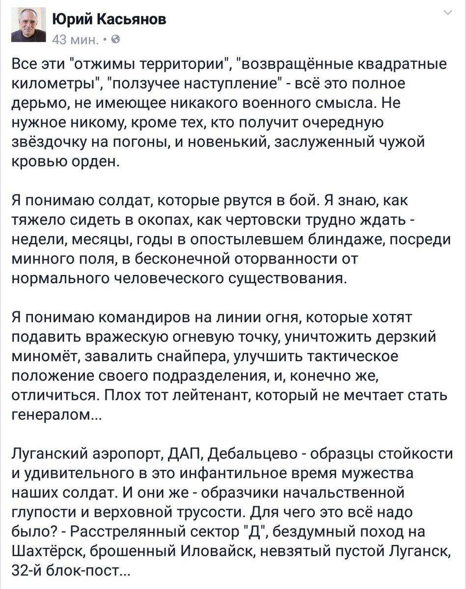 ОБСЕ: Ремонт Донецкой фильтровальной станции будет проходить под наблюдением представителей СММ - Цензор.НЕТ 4206