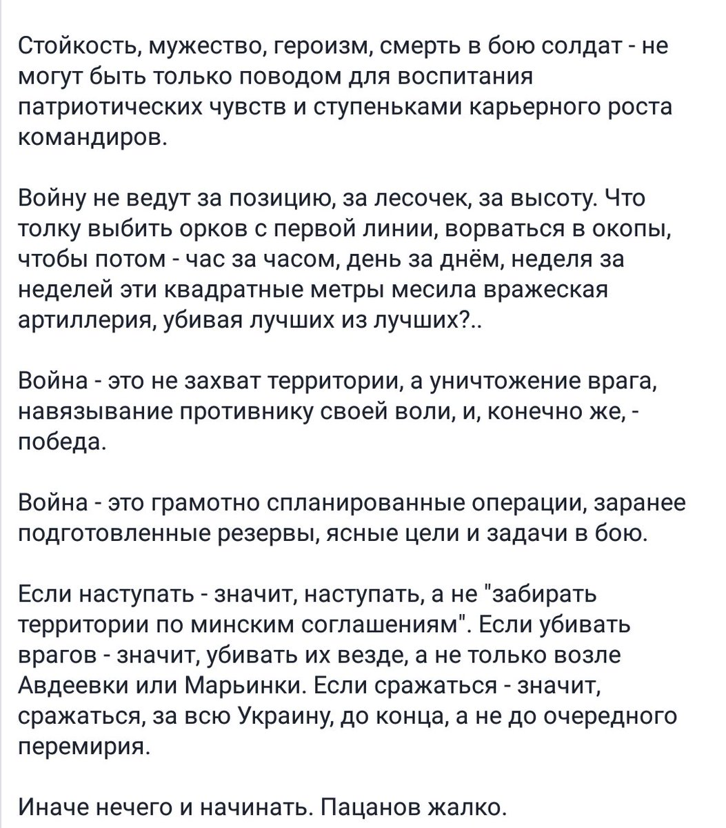 ОБСЕ: Ремонт Донецкой фильтровальной станции будет проходить под наблюдением представителей СММ - Цензор.НЕТ 929