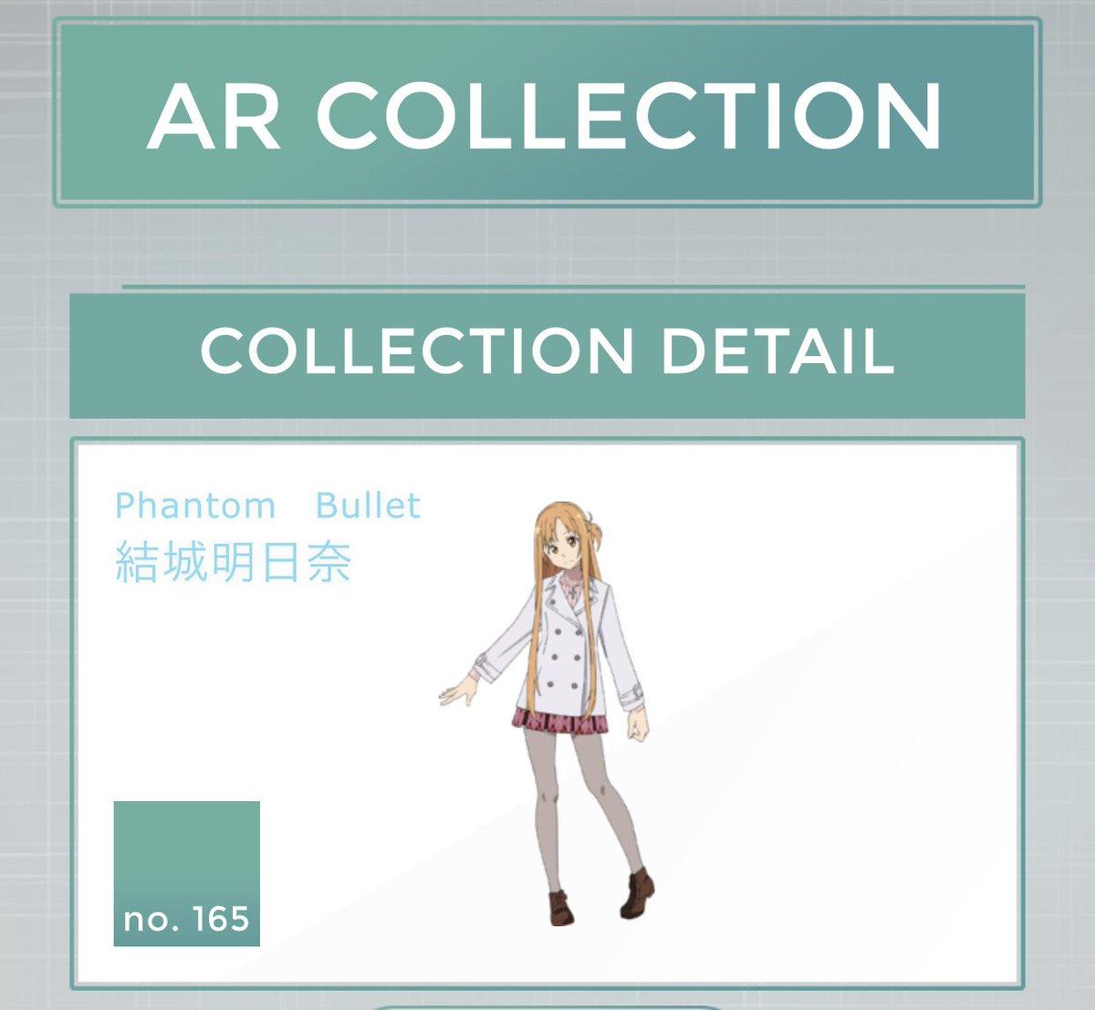 劇場版SAO公式アプリ内の「ARコレクション」で手に入るキャラクターが更新されました。昨日までとは違…