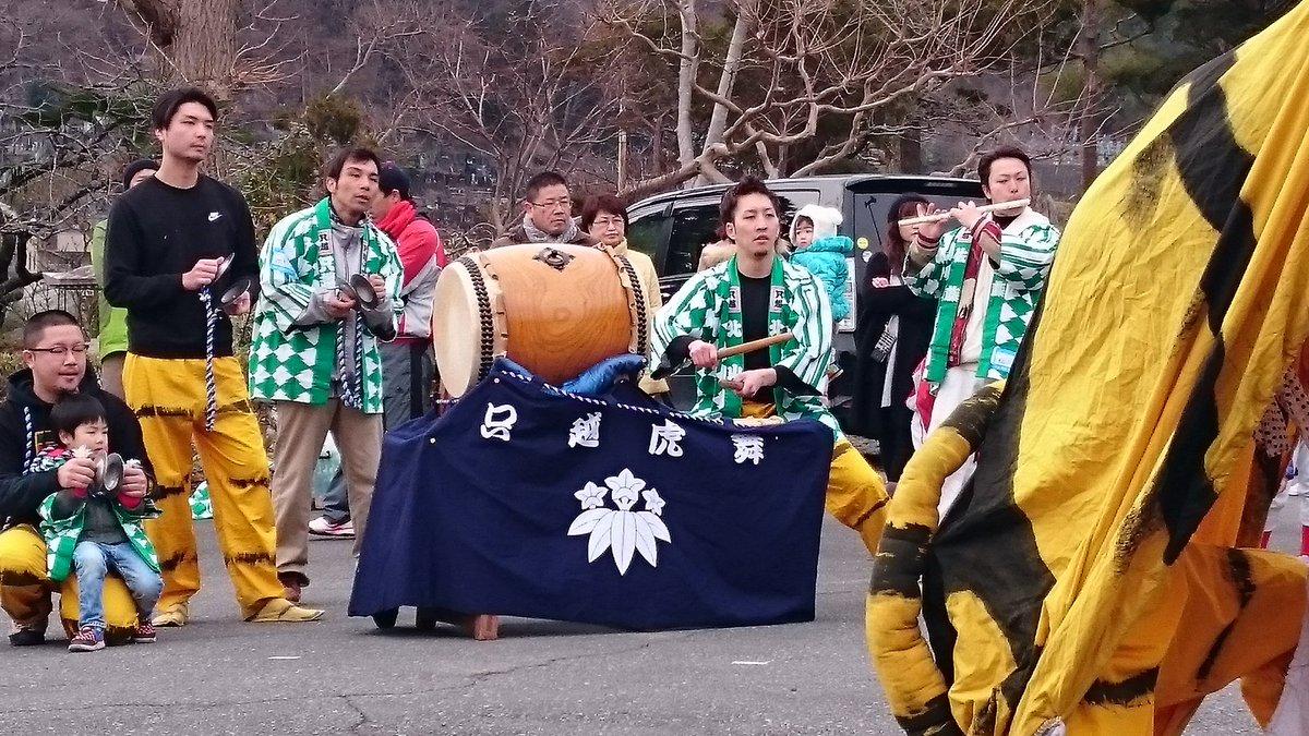 新春韋駄天(いだてん)競走(釜石市) 津波からの速やかな避難行動を啓発する韋駄天競争。激走の後は迫力…