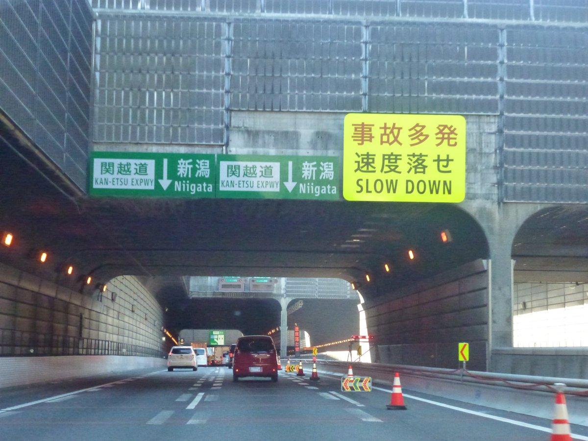 今日の大泉JCT俺が次回開通イベで標識グッズ貰うCHANSUと化してるじゃんw まって、中央道方面の用地ありえん尊い、待って無理無理待ってしんどい無理〜〜〜〜〜〜〜〜〜〜〜〜😂😂😂😂😂