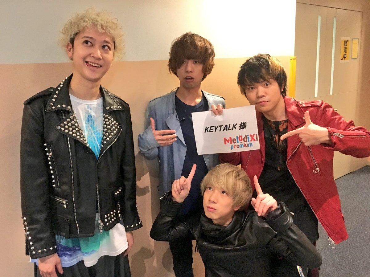 本日は、テレビ東京「Melodix!プレミアム」の収録でした〜! 詳細は後日!!お楽しみに〜\(^o…