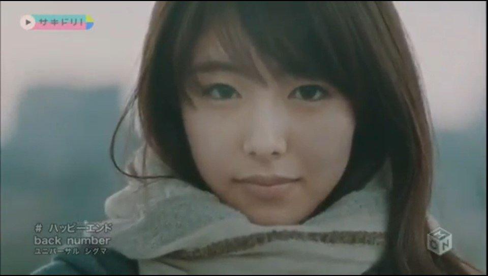 back number、ニューシングル「瞬き」のカップリ …