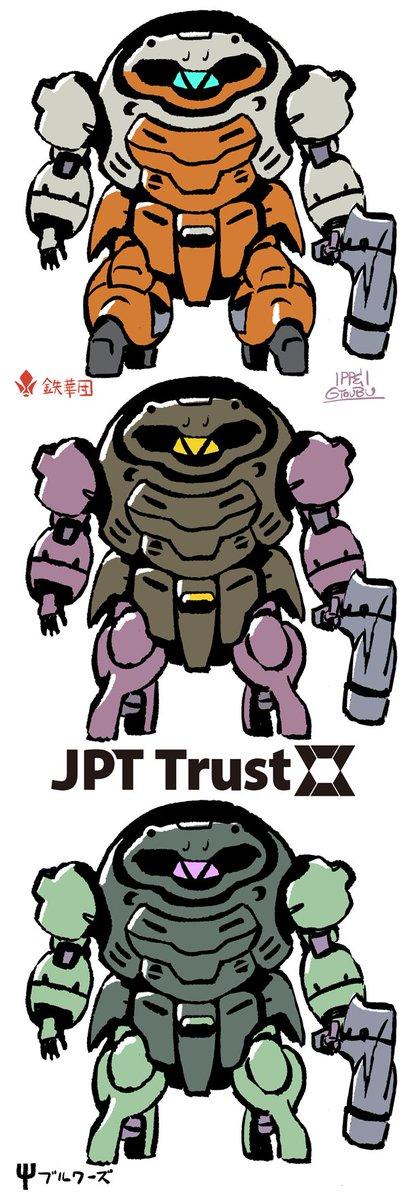 マンロディのカラバリも3つめ。ジャスレイの会社「JPTトラスト」のロゴデザイン、そしてジャスレイチー…
