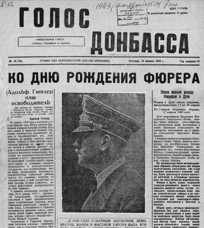 """Ватажком терористів """"ДНР"""" став Пушилін - Цензор.НЕТ 6050"""