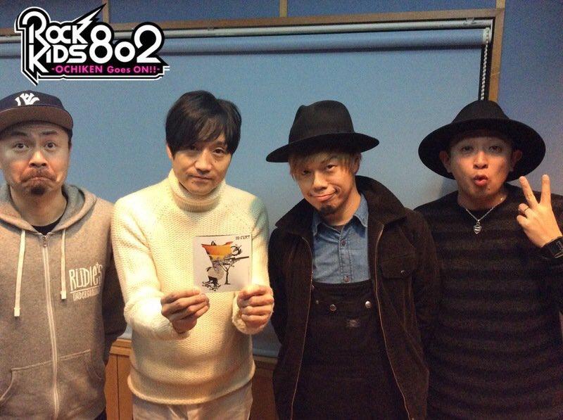 日曜日🙌みなさまいかがお過ごし?☂️  本日は京都KBSホールで、先週ゲストに来てくれた10-FEE…