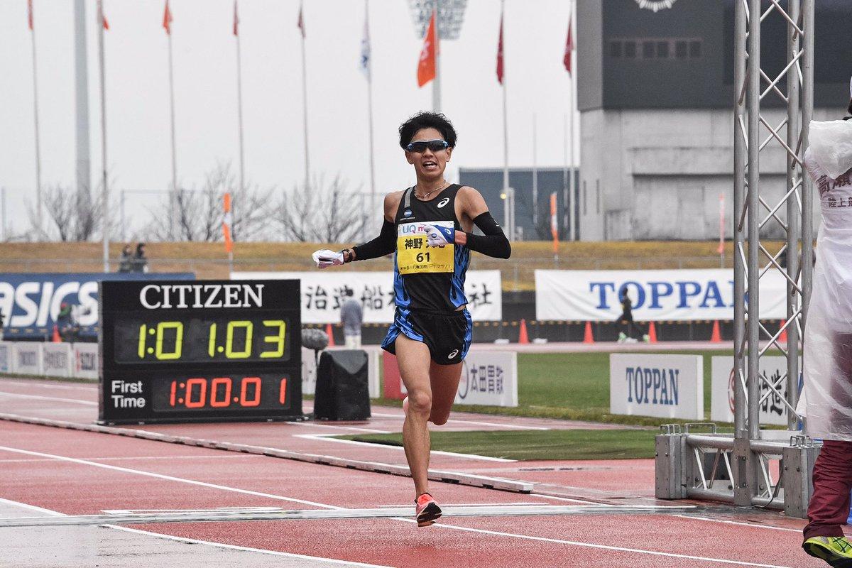 香川丸亀ハーフマラソン61分04秒! 日本人トップ!自己ベスト更新です! スタートしてからゴールまで…