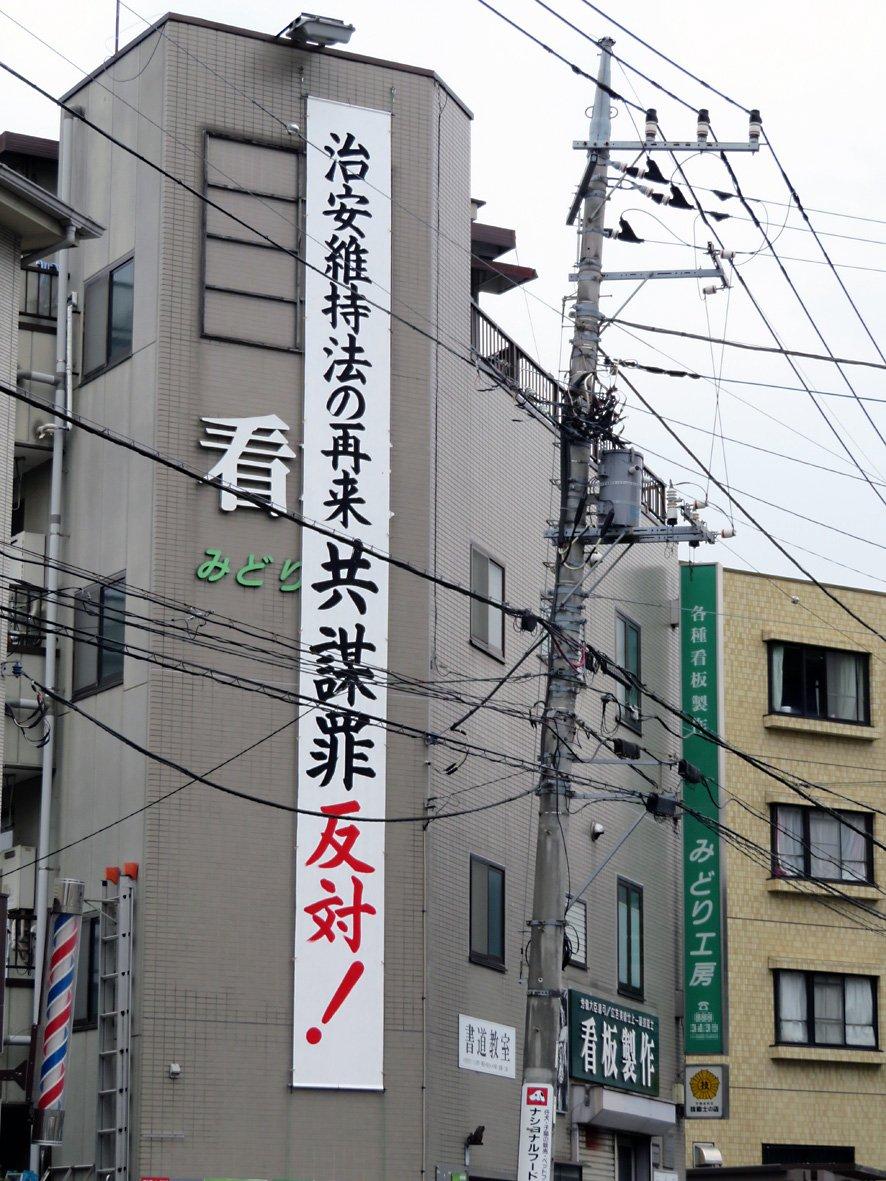 【街で見かけた素敵な垂れ幕】春の新作!!