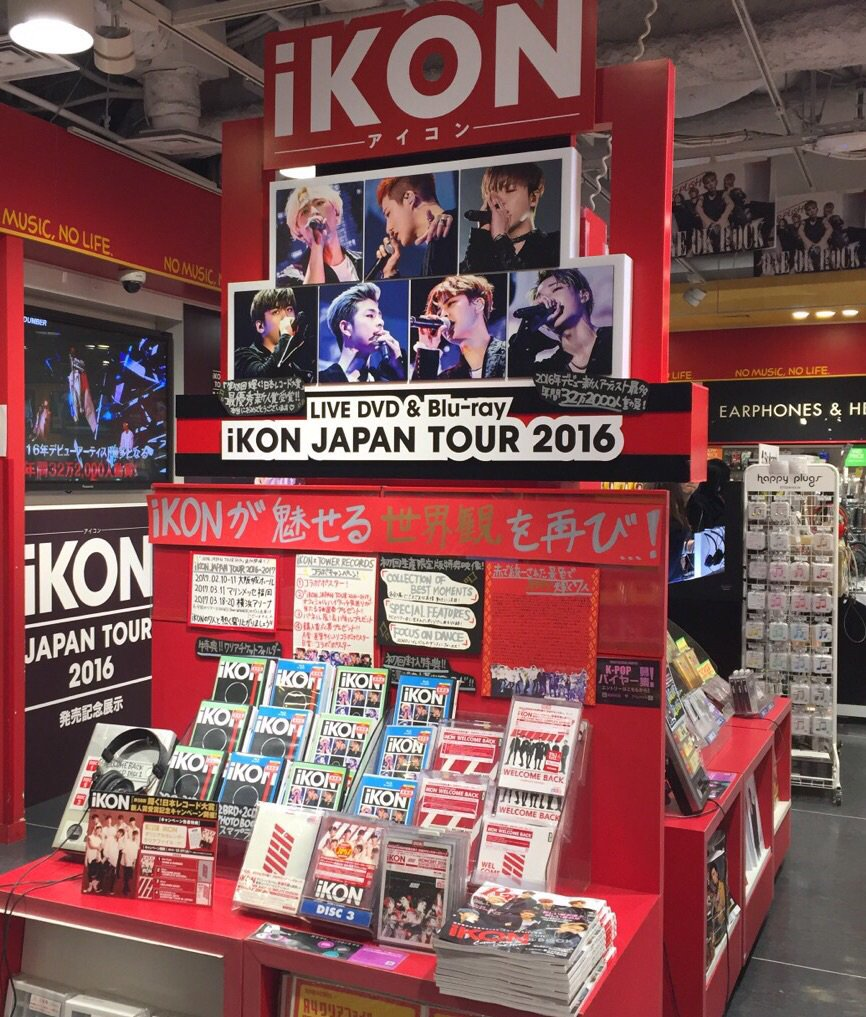 【 #iKON 】iKON DVD&Blu-ray『iKON JAPAN TOUR 2016』どどー…