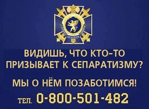 За неделю боев в Авдеевке пострадало 179 зданий, - Жебривский - Цензор.НЕТ 5389