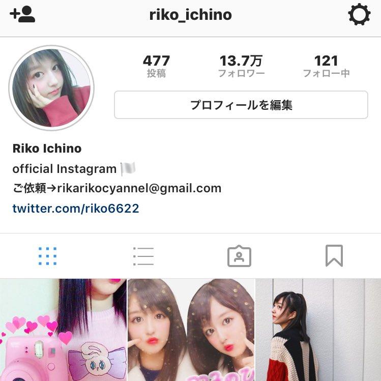 🌹13.7万 instagram.com/riko_ichino