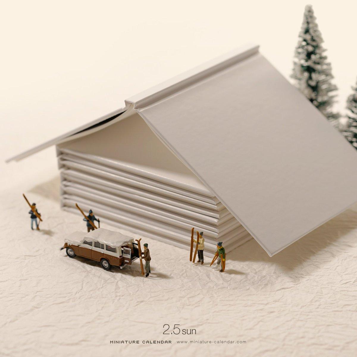 Twoucan 積雪 の注目ツイートイラストマンガコスプレモデル