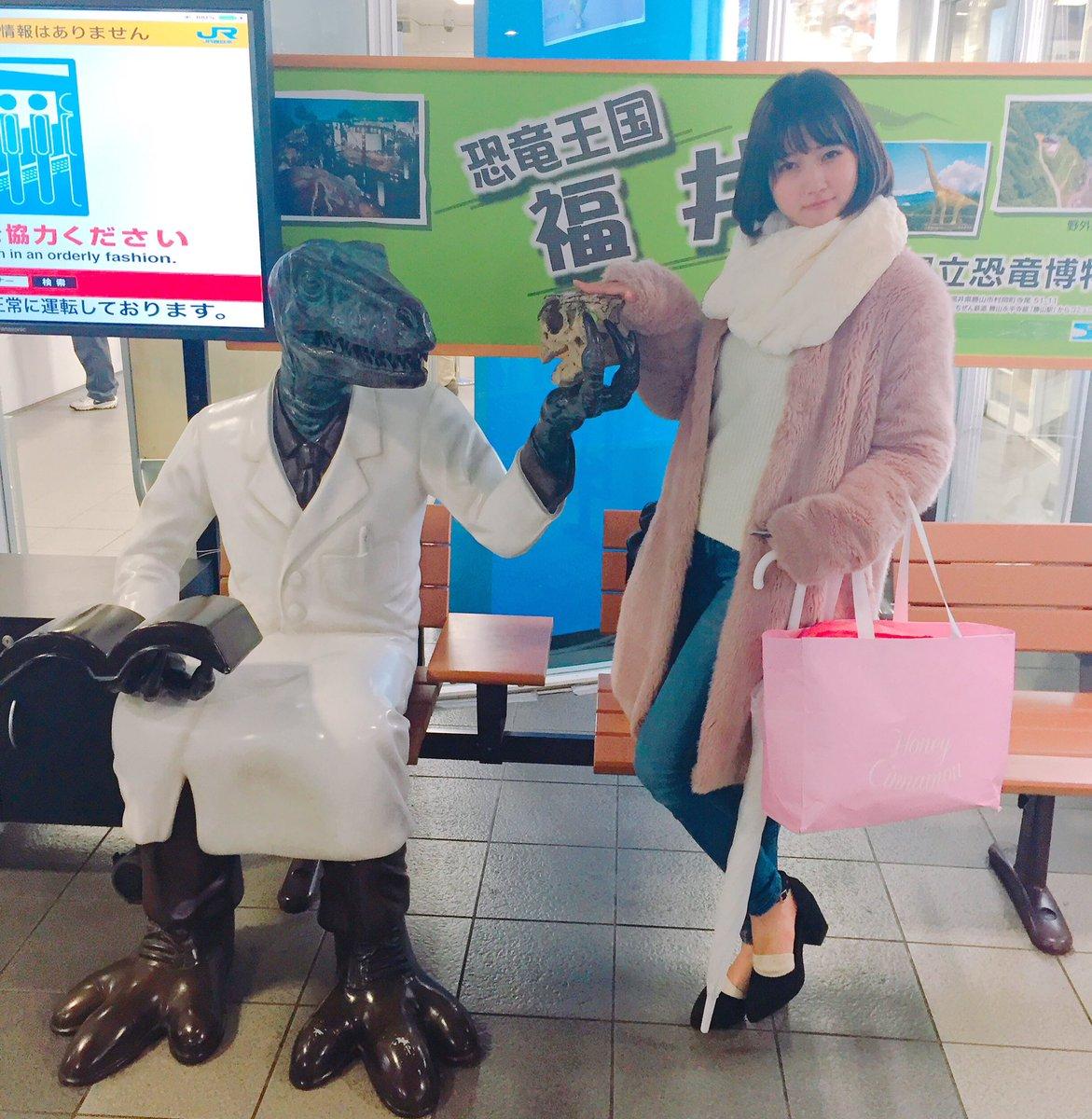 ありがとう福井。 またくるね福井。  #恐竜くんにエスコートして頂きました    #恐竜王国福井
