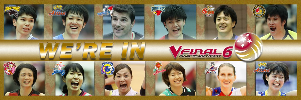 【ニュース】男女ともV・ファイナルステージ ファイナル6進出チームが決定しました! #Vリーグ #v…